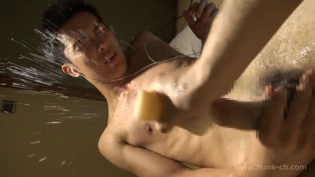 male squirting