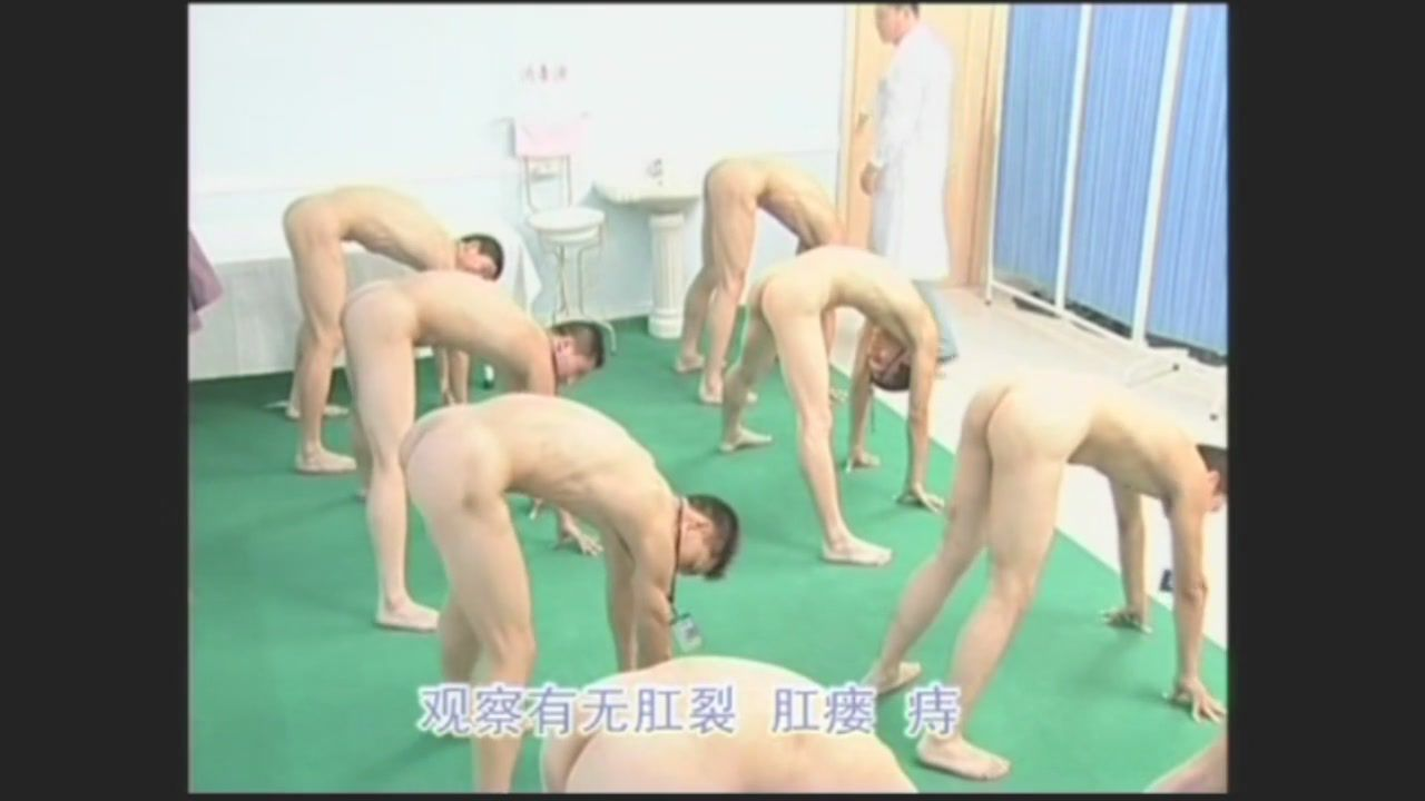 Chinese recruit physical exam and female 6
